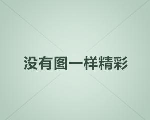 杨涛教程官方活动通知公告页面